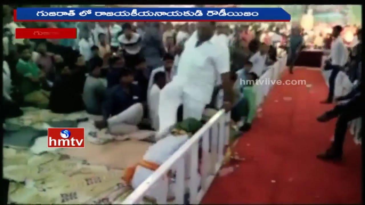 BJP MP Radia kicks Old Man in Rajkot Temple | Caught on CCTV Camera | HMTV