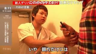 【コメ付き】宅配寿司の見習いに密着! thumbnail