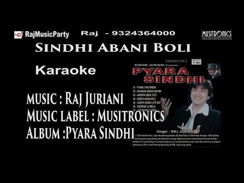 Sindhi karaoke track and lyrics | Sindhi Abani boli | Raj Juriani 165