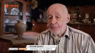 Кто подсадил Брежнева на наркотики и как убирали его потенциальных преемников ? Факти тижня, 21.10