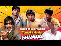Baap Of Bollywood Comedy Movies | Hindi Comedy Scenes | Javed Jaffrey - Asrani - Arshad Warsi