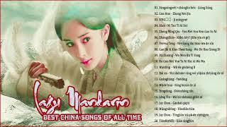 Lagu Mandarin Terbaru | Lagu Cina Paling Populer