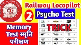 railway psycho actual test