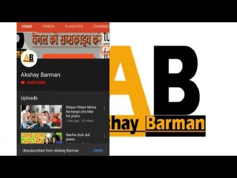 Panday Ji Ka Beta Hu Chumma Chapak Ke Leta Hu ●पांडे जी का बेटा हु|| Bhojpuri Piano Song