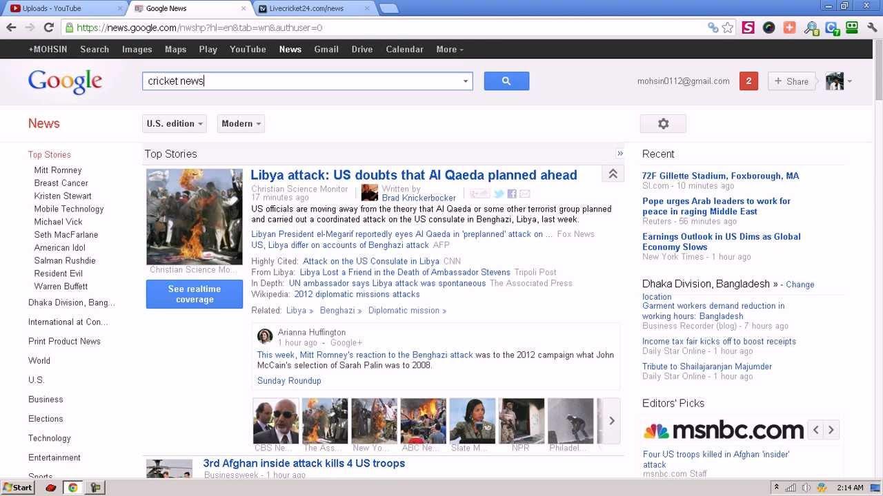 wordpress news feed