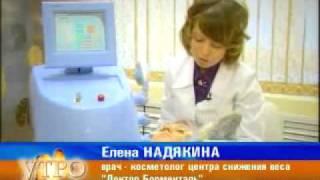 Аппаратная косметология в Казани.wmv