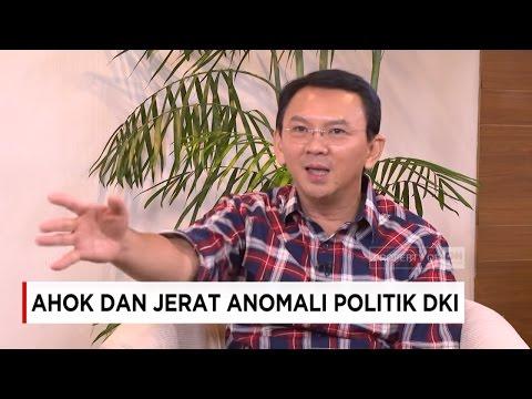 Ahok & Jerat Anomali Politik - AFD NOW