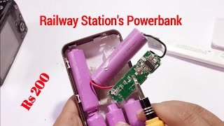 Inside a fake Powerbank from Railway station. Let's see inside. #inside #powerbankdiy #fake