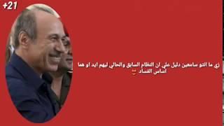 علاء غانم  مع المخرج خالد يوسف الفيديو المسرب اصلي