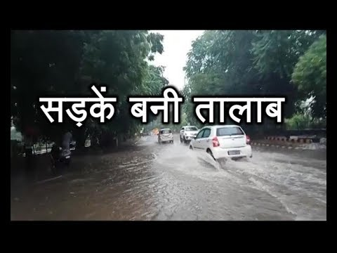 Gurugram Streets Turn Into Little Streams Post Rainfall | ABP News