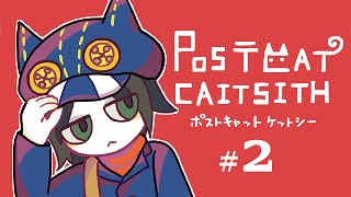 POSTCAT CAITSITH - Parte 2 (Final 1) - Cazando hadas