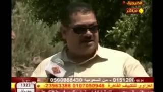 مشاكل قرية طناح الدقهلية