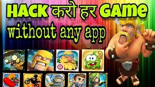 How to hack any game without any other app | app haker | by Technical Marwadi