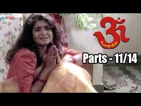Omkaram Movie Parts 11/14 - Rajasekhar, Prema, Bhagyasree