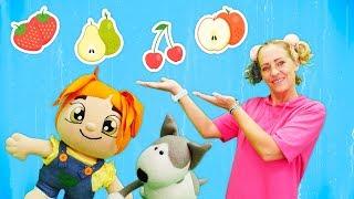 Spaß haben und lernen mit Nicole. Obst und Gemüse auf Deutsch lernen. 2 Folgen am Stück
