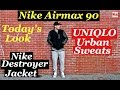"""Today's Look - Nike Air Max 90 Hyperfuse - Uniqlo """"Urban Sweats"""" - Nike Destroyer Varsity Jacket"""