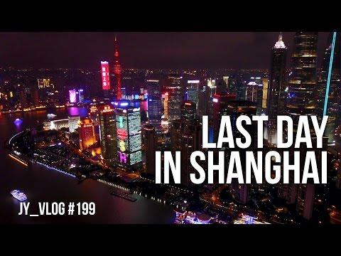 LAST DAY IN SHANGHAI