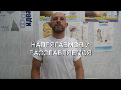7 базовых упражнений для лечения шейного остеохондроза