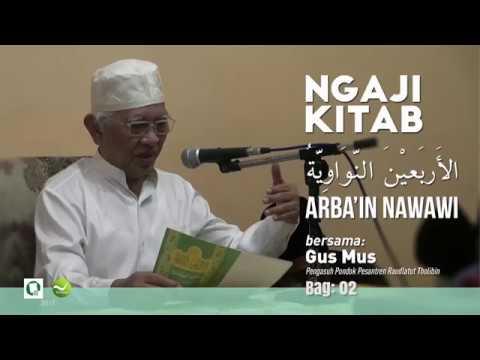 Muqaddimah Arba'in Nawawi #2