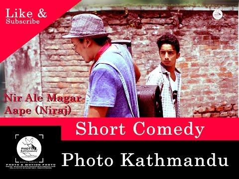 Sample Video  | Short Comedy | के तपाईको पनि बनाउनु छ ? | By Photo Kathmandu