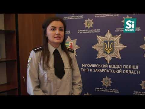 Аварія у Кольчино на Мукачівщині, постраждало двоє жінок