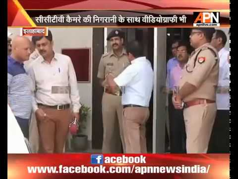 Allahabad district elections counting to be done under high security
