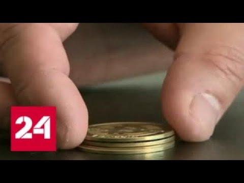 В Китае закрылись биржи криптовалют - Россия 24