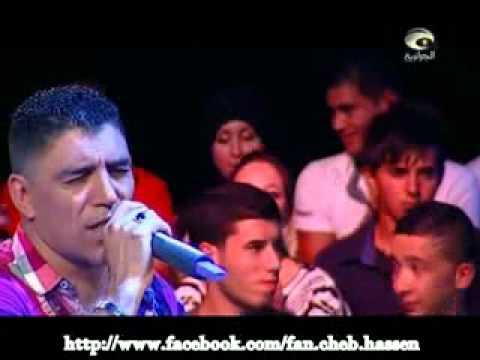 Cheb Hassen Fananines live~J'ai besoin de ta présence
