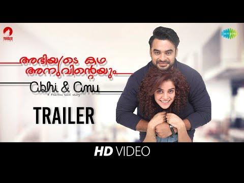 Abhiyude Kadha Anuvinteyum (Official Trailer) - Tovino Thomas, Pia Bajpai