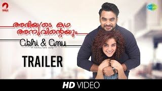 Abhiyude Kadha Anuvinteyum - Official Trailer | Tovino Thomas, Pia Bajpai | Yoodlee Films |Malayalam