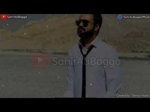 Mera Rab Waris Full Ost With Lyrics | Without Dialogues | Sahir Ali Bagga | Har Pal Geo |