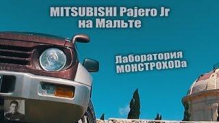 MITSUBISHI Pajero Jr на Мальте