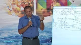 Предназначение - это творение будущего. Олег Еременко