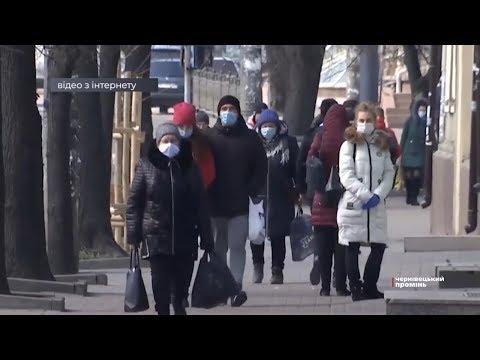 Чернівецький Промінь: В Україні оголосили надзвичайну ситуацію та продовжили карантин