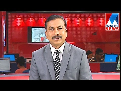 പ്രഭാത വാർത്ത | 8 A M News | News Anchor - Dencil Antony | October 27, 2016 | Manorama News