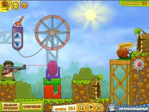 Флеш игра Улитка Боб 2 полное прохождение flash games Snail Bob 2