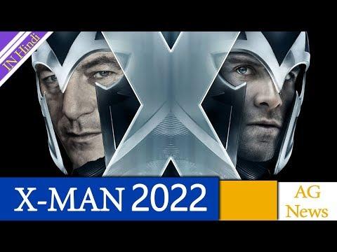 X-MAN RE CAST 2022 AG Media News