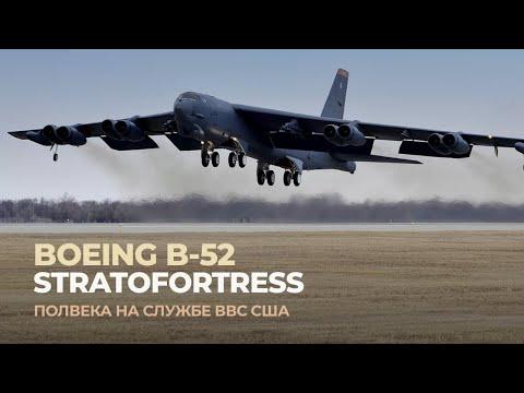 Boeing B-52 Stratofortress. Грузовик для бомб