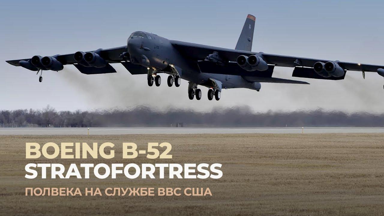 Блок НАТО «отрепетировал» ядерный удар по Калининграду