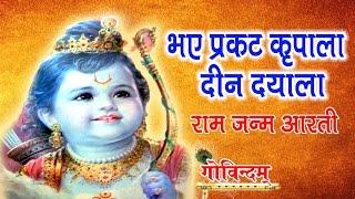 morning bhajan   र म जन म आरत   ram janam aarti   hindi devotional songs   hindi ram bhajan