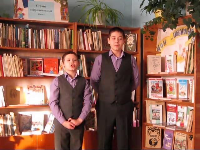 Изображение предпросмотра прочтения – «братья Слободчиковы Толя и Данил» читают произведение «Мы с приятелем» С.В.Михалкова