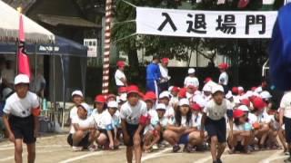 平成24年碧水小学校で最後の大運動会