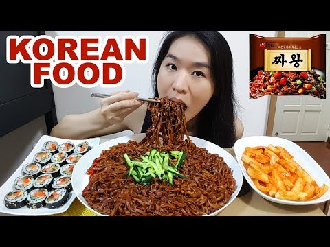 Black Bean Noodles, Spicy Rice Cakes & Kimbap! Korean Food Mukbang • Eating Show
