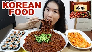 mukbang youtube