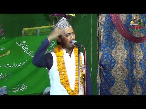 Azhar Jamali Sahab Barailvi | NATIYA MUSHAIRA 16 Rabiulauwal 1439 H. Bhulapur Nagpur Jalalpur