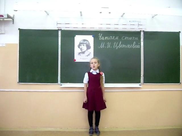 Изображение предпросмотра прочтения – ЮлияИванова читает произведение «Бежит тропинка с бугорка» М.И.Цветаевой