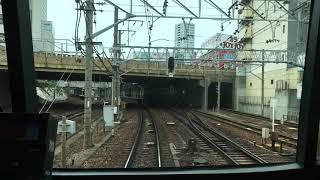 【名鉄MH】これは撮れない… 金山駅超手前ミュージックホーン