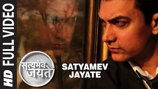 Satyamev Jayate Aamir Khan | Official Theme Song