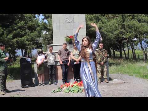 Մայիսյան Եռատոն։ Ծինուբան 09․05․2019