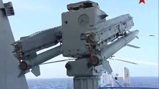 Moskva Guided Missile Cruiser In Action